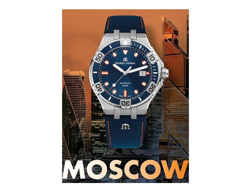 Просыпайся, Москва- TimeCode уже здесь!