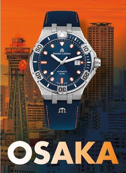 Le jeu Timecode débarque à Osaka !