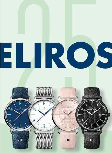 エリロス - 25年間ファッションの最先端に立ち続けるウォッチ